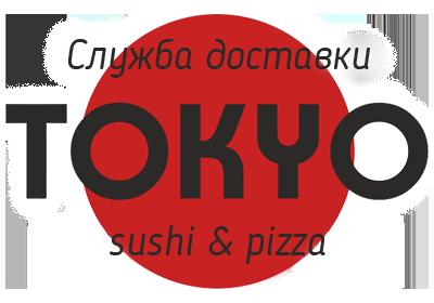 Доставка пиццы шымкенте
